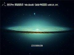 深度系统 Win10 x86(1803专业版)v2019.04