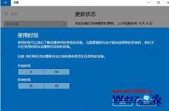 win7系统关闭安装更新后自动重启功能的方法