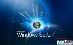 图文详解win10系统安装office20010出现错误1046的办法