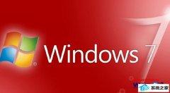 win10系统wireless Zero Configuration服务不能启动的技巧介绍