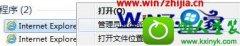 笔者解答win10系统iE浏览器需要双击允许才可进入下载页面的方案