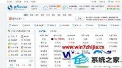 大地详解win10系统搜狗浏览器设置兼容模式的办法