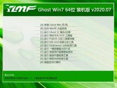 雨林木风Windows7 64位 万能装机版 2020.07