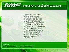 雨林木风Windows xp 推荐装机版 2021.08
